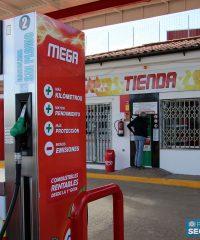 Hemegas Petrol Station, Cortes de la Frontera